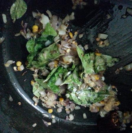 Tadka for brinjal tomato Andhra recipe