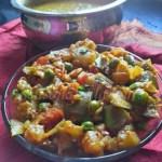 Matar Baingan Bhujia Recipe