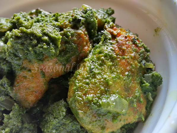 dhonepata maach recipe