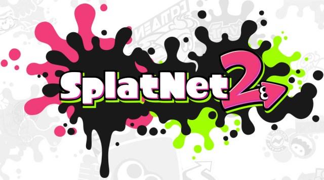 Splatnet 2.jpg