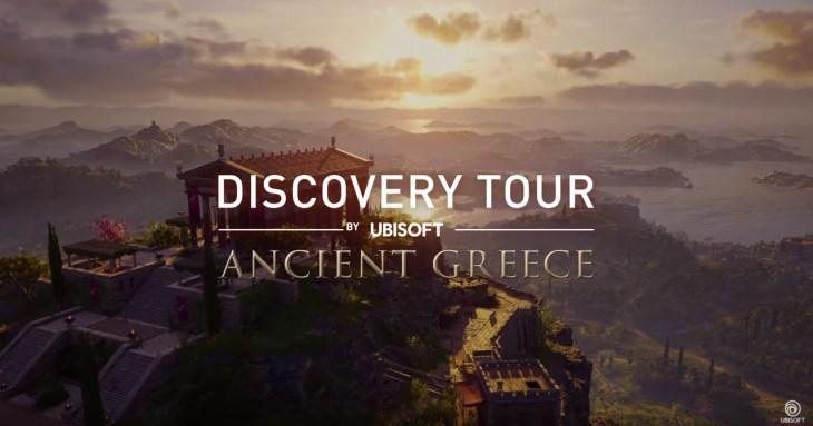DiscoveryTour