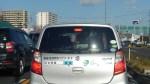 思わず注目の「鈴文興行」車体広告、どうせならQRコードも貼れば?