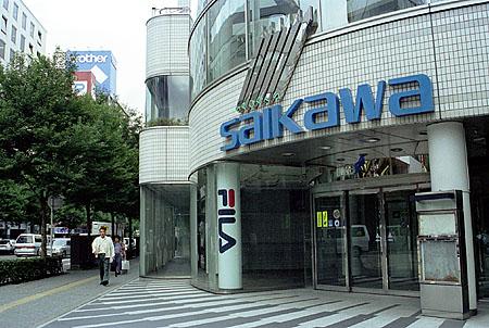 サイカワ店舗跡_irh_saikawa