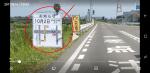 2017太白区中田名取川堤防の道は10/2よりバイパスの右折ができません