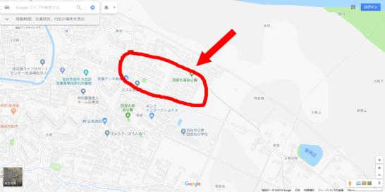 昔の日交タクシー_スクリーンショット 2019-04-29 11.14.31