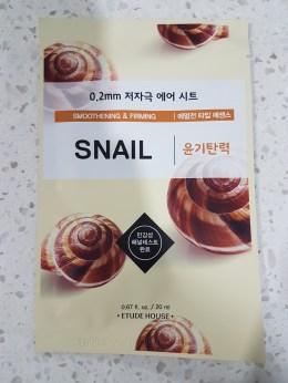 pink-seoul_nov-2016-box_7