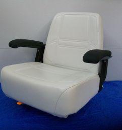 deluxe white comfort ride seat w flip up armrests dixie chopper zero turn mowers jc [ 1600 x 1200 Pixel ]