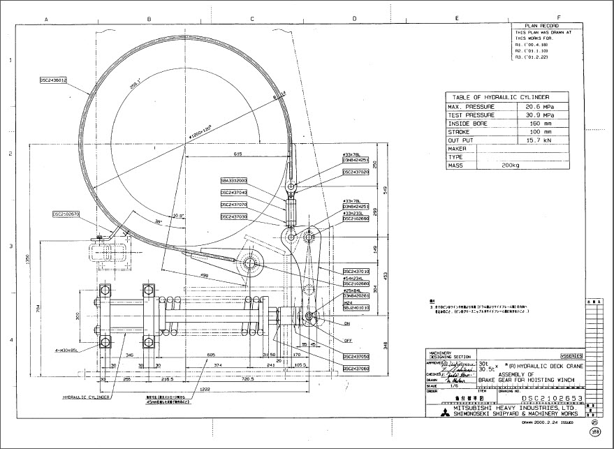 Mitsubishi Hydraulic Deck Crane 25-30 t (Finished plan