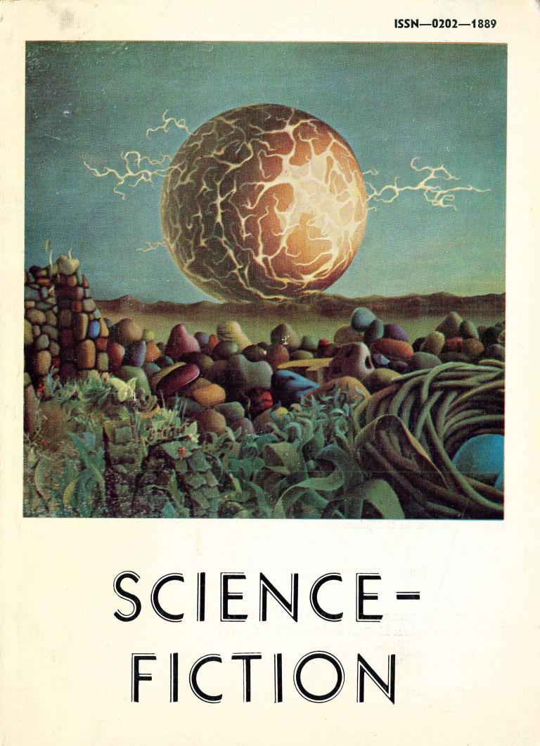 Sowjetliteratur, 1988/12 - Titelcover