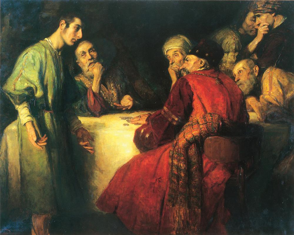 János Pentelei Molnár, The Thirty Pieces of Silver