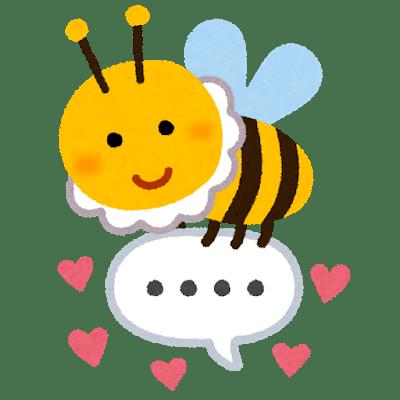 internet_buzz_tsubuyaki.png