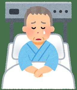 medical_nyuin_ojiisan_cry.png