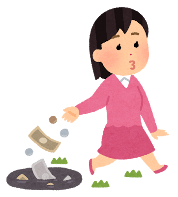 money_dobu_suteru_woman.png