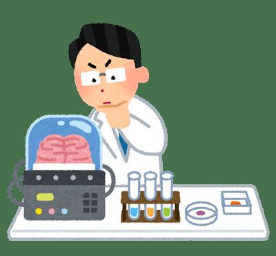science_nou_kenkyu.png