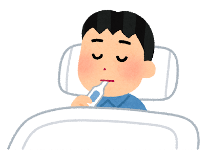 sick_taionkei_bed (1).png