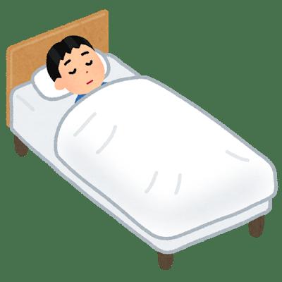 sleep_bed.png