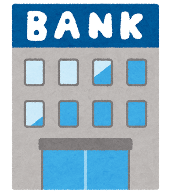 tatemono_bank_money.png
