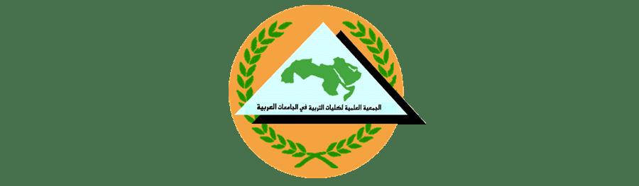 أهلاً بكم في موقع الجمعية العلمية لكليات التربية ومعاهدها في الجامعات العربية