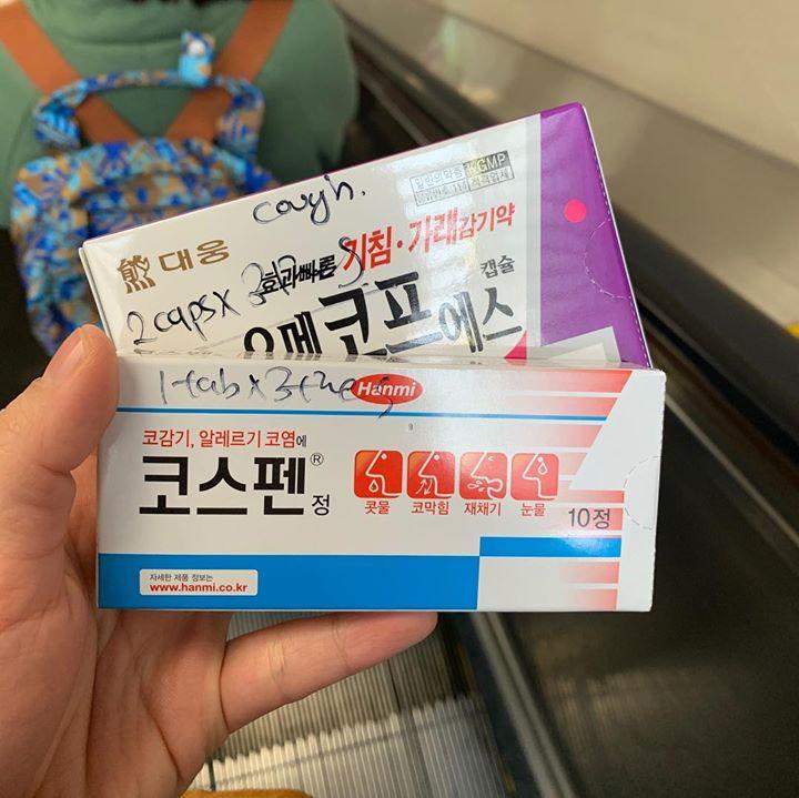 韓國|在韓國旅行時感冒了怎麼辦?去藥局買成藥擋一下吧! – 不想上班 m0