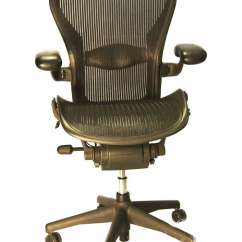 Aeron Chair Sale Tub Covers Canada Chairs London Second Hand Office Furniture Co 1 1000