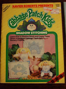 Cabbage Patch Kids Shadow stitching