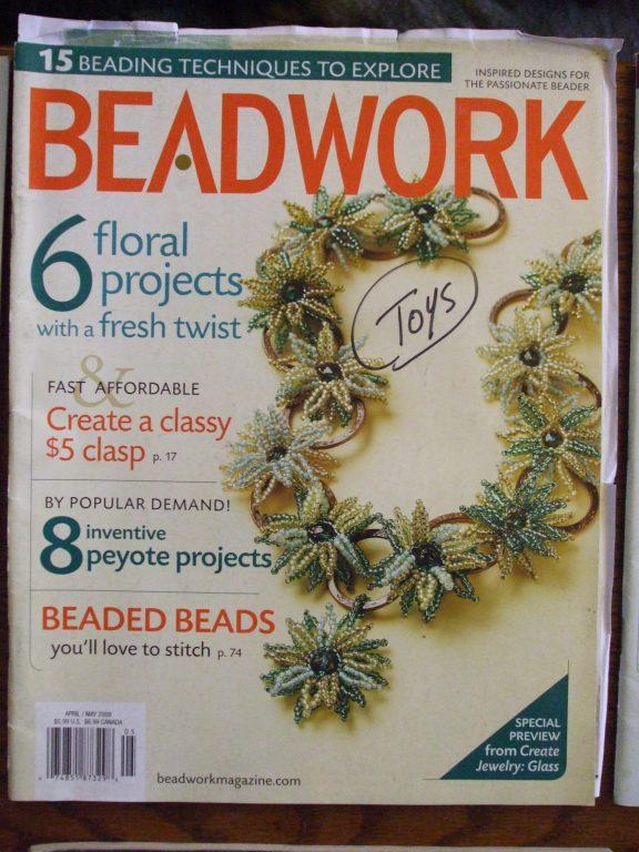 Bead Work Beadwork Magazine Back Issues 2007 Lot of 3 Beads Beading Jewelry