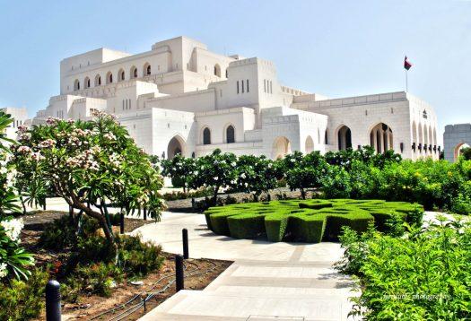 Opernhaus Muscat Besichtigung