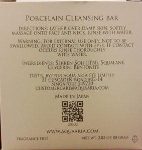 aqua aria porcelain cleansing bar