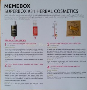 memebox #31 herbal cosmetics