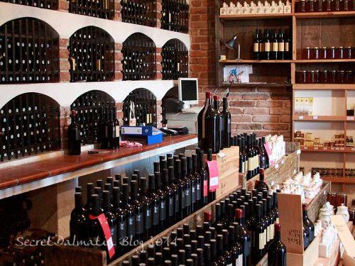 Boskinac wine cellar