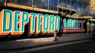 deptford-market-yard