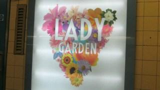lady-garden-funny-tube-ad
