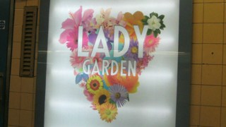 lady-garden-funny-tube-ad