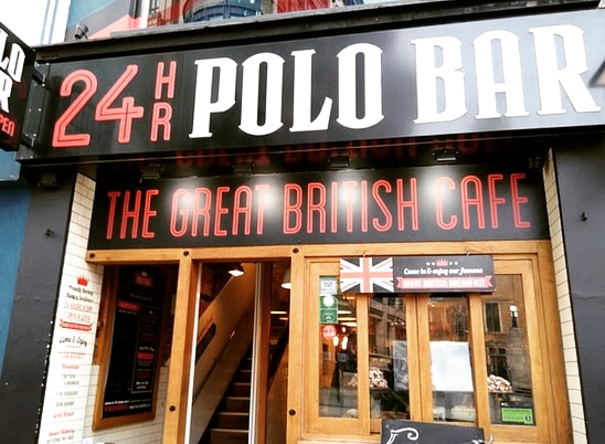 Polo Bar: The 24 Hour Cafe That Never Closes It\'s Door (Because It ...