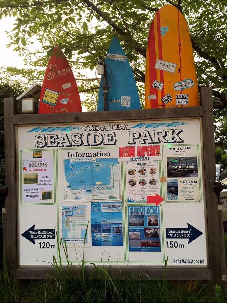 Odaiba Seaside Park - Tokyo itinerary