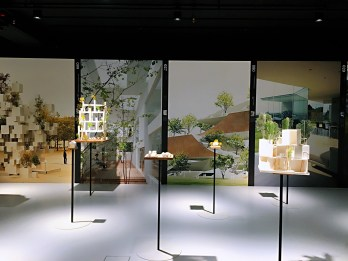 Exhibition by Sou Fujimoto - Japan House London