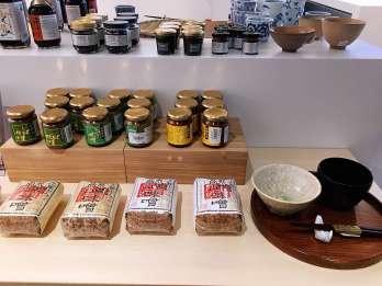 Japanese food on sale - Japan House London