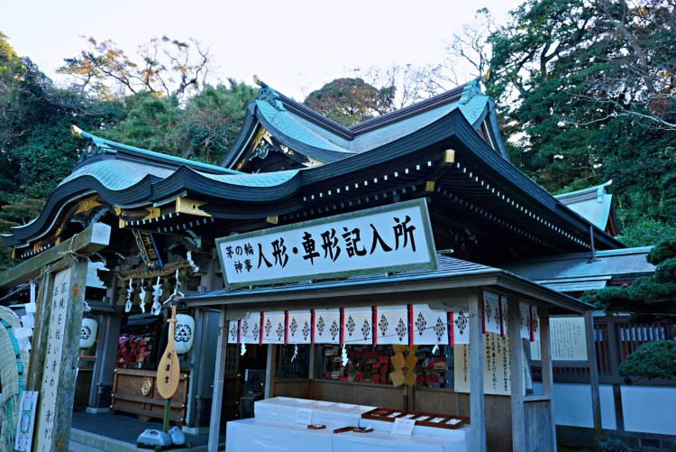 Enoshima shrine ground- Enoshima day trip