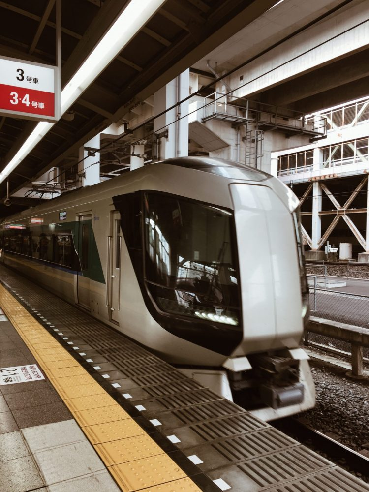 Tobu Revaty Express - planning a trip to Japan for the first time