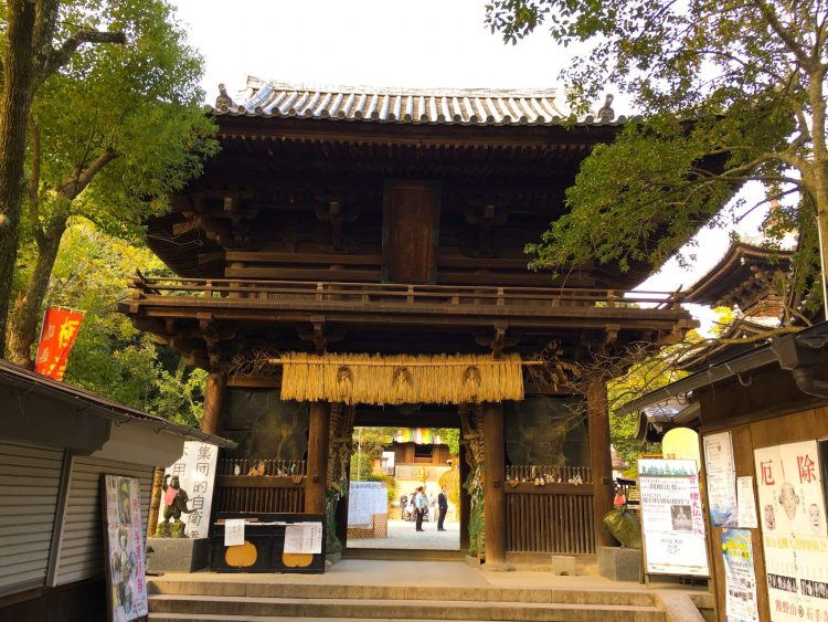Kumanosan Ishite-ji temple