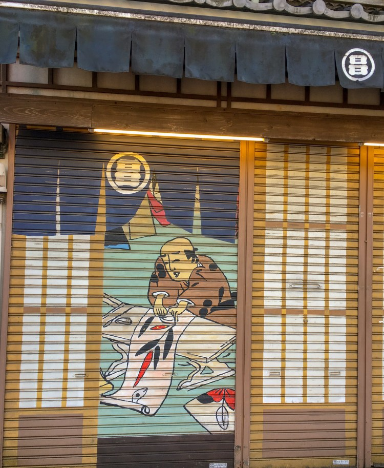 Things to do in Asakusa? Check out store front