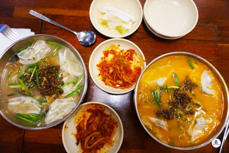 Korean dumpling soup