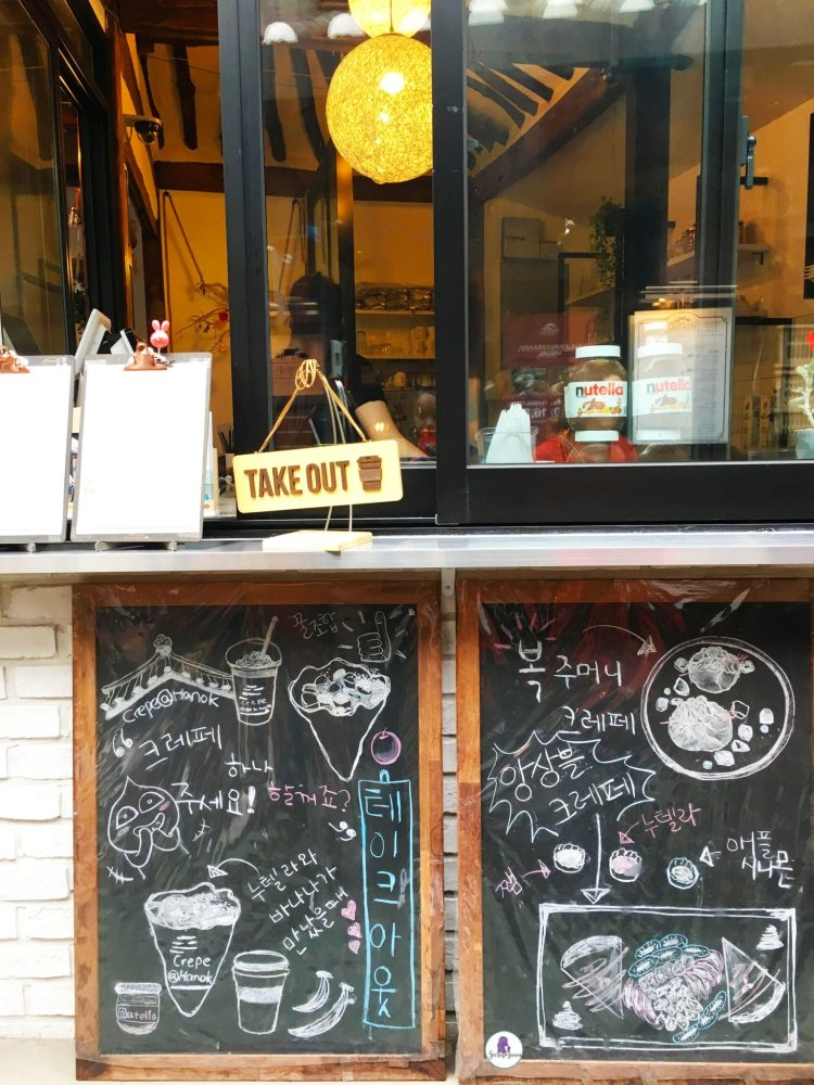 Discover what to do in Insadong