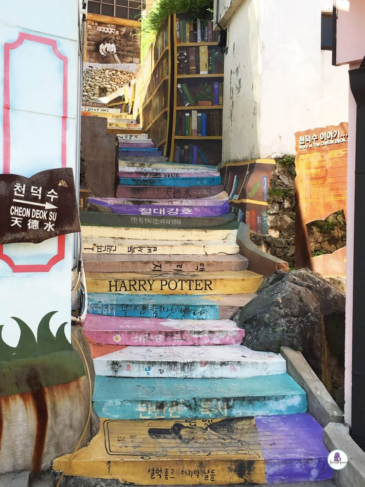 Book staircase leading to Cheon Deok Su in Gamcheon Culture Village