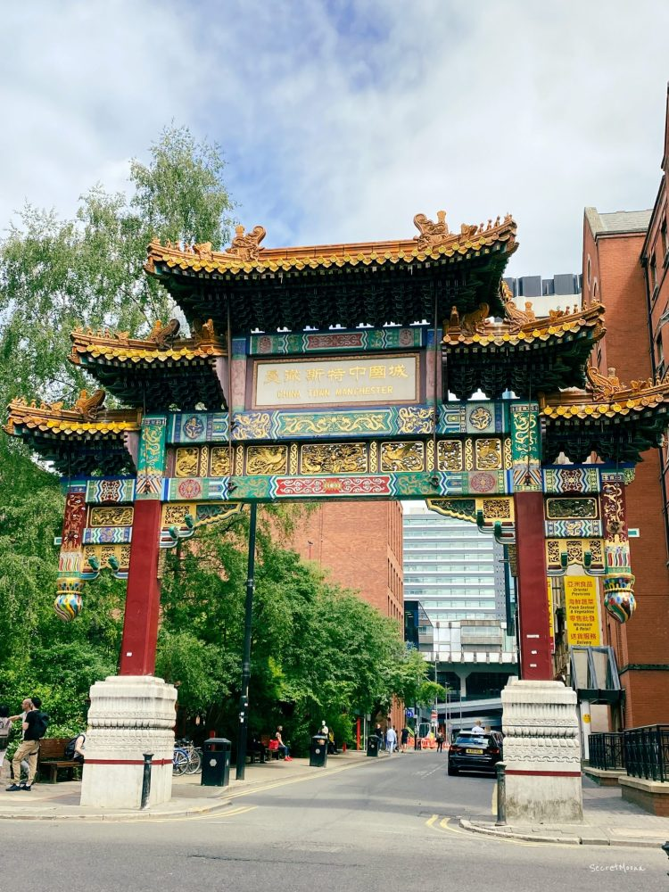 Chinatown, Manchester - place to stay in Manchester