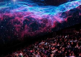 ft planetarium