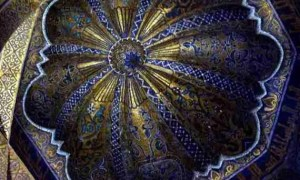 Córdoba revelada
