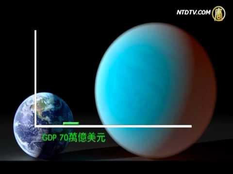 天文學家發現直徑為地球兩倍鑽石行星 | SecretsFiles.com