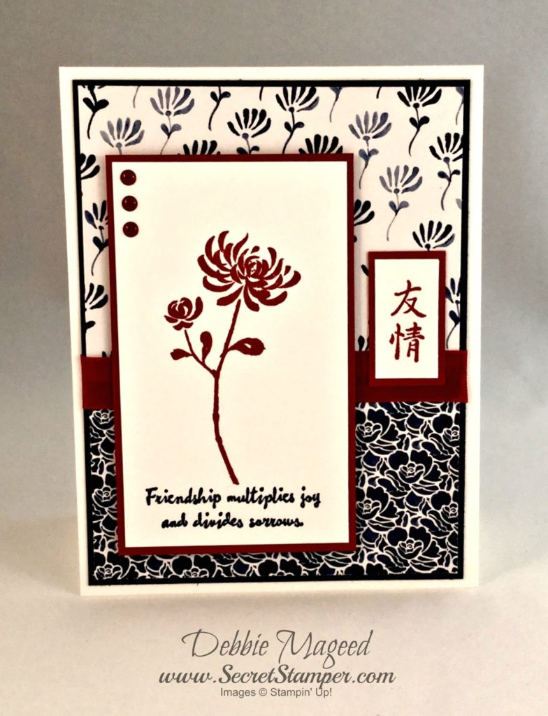 Stampin Up Artistically Asian Friendship Card