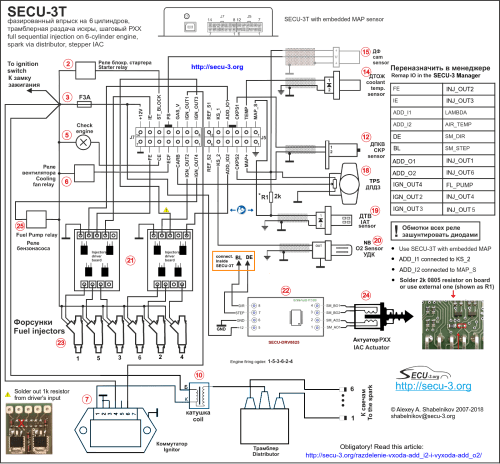 small resolution of wiring diagrams for secu 3 units examples secu 3 ignition secu 3t full